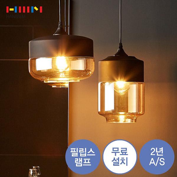 한샘 LED 케이스 팬던트 2등 A+B타입_램프 소 (무료설치)